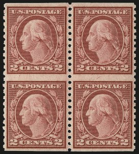 Sale Number 968B, Lot Number 717, 1919-20 Issues (Scott 537-550)2c Carmine Rose, Ty. III, Rotary Perf 11 x 10, Vertical Pair, Imperforate Horizontally (540a), 2c Carmine Rose, Ty. III, Rotary Perf 11 x 10, Vertical Pair, Imperforate Horizontally (540a)