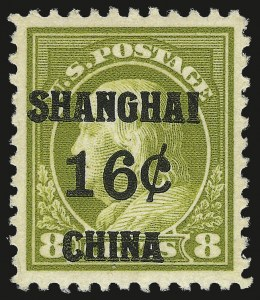 Sale Number 968B, Lot Number 856, Offices in China (K)16c on 8c Olive Green, Offices in China (K8a), 16c on 8c Olive Green, Offices in China (K8a)