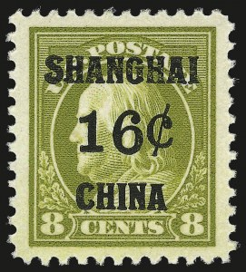 Sale Number 968B, Lot Number 857, Offices in China (K)16c on 8c Olive Green, Offices in China (K8a), 16c on 8c Olive Green, Offices in China (K8a)