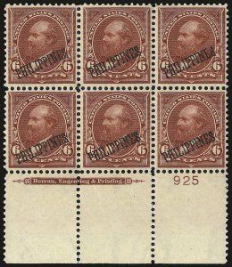 Sale Number 969, Lot Number 1180, Philippines (220-225)1901, 6c Lake (221), 1901, 6c Lake (221)