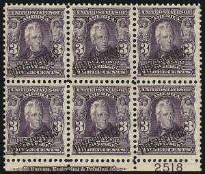 Sale Number 969, Lot Number 1207, Philippines (226-240)1903, 3c Bright Violet (228), 1903, 3c Bright Violet (228)