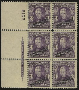 Sale Number 969, Lot Number 1208, Philippines (226-240)1903, 3c Bright Violet (228), 1903, 3c Bright Violet (228)