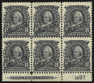 Sale Number 969, Lot Number 1216, Philippines (226-240)1903, 8c Violet Black (232), 1903, 8c Violet Black (232)