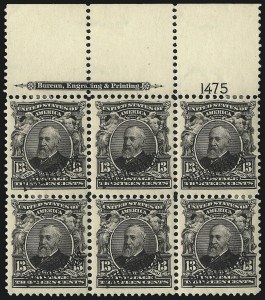 Sale Number 969, Lot Number 1218, Philippines (226-240)1903, 13c Purple Black (234), 1903, 13c Purple Black (234)