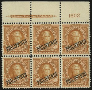 Sale Number 969, Lot Number 1221, Philippines (226-240)1903, 50c Orange (236), 1903, 50c Orange (236)