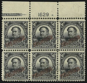 Sale Number 969, Lot Number 1223, Philippines (226-240)1903, $1.00 Black (237), 1903, $1.00 Black (237)