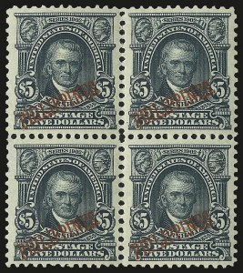 Sale Number 969, Lot Number 1232, Philippines (226-240)1903, $5.00 Dark Green (239), 1903, $5.00 Dark Green (239)