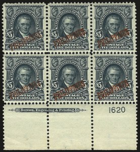Sale Number 969, Lot Number 1233, Philippines (226-240)1903, $5.00 Dark Green (239), 1903, $5.00 Dark Green (239)
