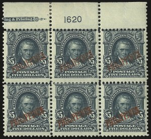 Sale Number 969, Lot Number 1234, Philippines (226-240)1903, $5.00 Dark Green (239), 1903, $5.00 Dark Green (239)