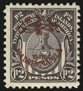 Sale Number 969, Lot Number 1293, Philippines (Air Post, Special Delivery)1926, 2p Violet Brown, Madrid-Manila Flight (C13), 1926, 2p Violet Brown, Madrid-Manila Flight (C13)