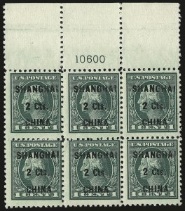 Sale Number 969, Lot Number 637, U.S. Postal Agency in Shanghai (Plate Blocks - K15-K18)2c on 1c Offices in China (K17), 2c on 1c Offices in China (K17)