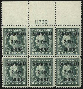 Sale Number 969, Lot Number 638, U.S. Postal Agency in Shanghai (Plate Blocks - K15-K18)2c on 1c Offices in China (K17), 2c on 1c Offices in China (K17)