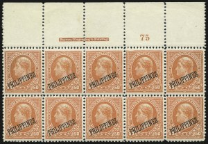 Sale Number 973, Lot Number 310, Canal Zone, Hawaii, PhilippinesPHILIPPINES, 1899, 50c Orange (212), PHILIPPINES, 1899, 50c Orange (212)