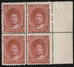 Sale Number 974, Lot Number 565, Hawaii - Royal Portraits Issue1883, $1.00 Rose Red (49), 1883, $1.00 Rose Red (49)