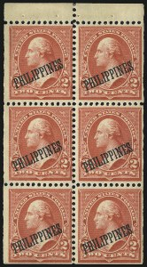 Sale Number 974, Lot Number 845, Philippines1900, 2c Carmine, Booklet Pane of Six (214b), 1900, 2c Carmine, Booklet Pane of Six (214b)