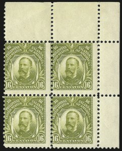 Sale Number 974, Lot Number 856, Philippines1918, 16c Olive Green (289), 1918, 16c Olive Green (289)