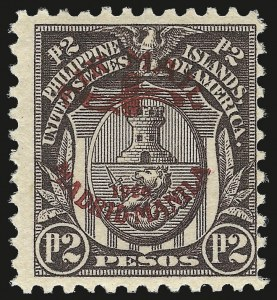 Sale Number 974, Lot Number 870, Philippines1926, 12p Violet Brown, Air Post (C13), 1926, 12p Violet Brown, Air Post (C13)