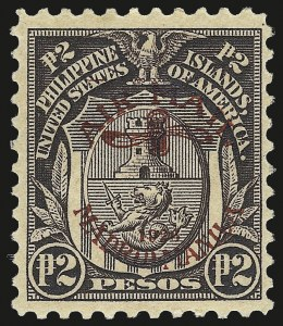 Sale Number 974, Lot Number 871, Philippines1926, 12p Violet Brown, Air Post (C13), 1926, 12p Violet Brown, Air Post (C13)