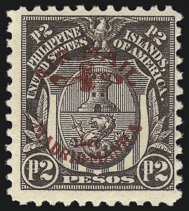 Sale Number 974, Lot Number 872, Philippines1926, 12p Violet Brown, Air Post (C13), 1926, 12p Violet Brown, Air Post (C13)