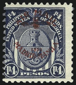 Sale Number 974, Lot Number 873, Philippines1926, 4p Dark Blue, Air Post (C14), 1926, 4p Dark Blue, Air Post (C14)