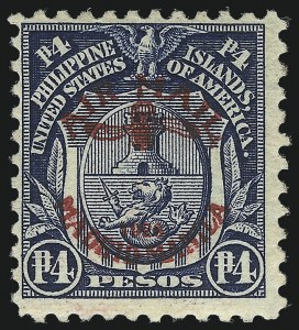 Sale Number 974, Lot Number 874, Philippines1926, 4p Dark Blue, Air Post (C14), 1926, 4p Dark Blue, Air Post (C14)