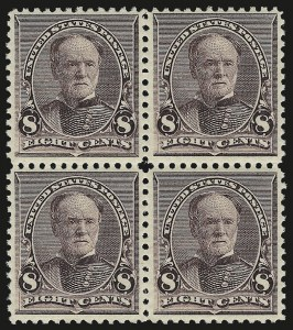 Sale Number 975, Lot Number 1466, 1890-93 Issue (Scott 219-229)8c Lilac (225), 8c Lilac (225)