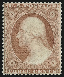 Sale Number 976, Lot Number 1212, 1c-3c 1857-60 Issue (Scott 18-26A)3c Dull Red, Ty. III (26). Mint N.H, 3c Dull Red, Ty. III (26). Mint N.H