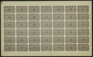 Sale Number 976, Lot Number 2610, The Martin Richardson Gold Medal Collection of U.S. Post Office Seals (1877-1969 Post Office Seals)1888, Official Seal, Brown, Imperforate (OX7var), 1888, Official Seal, Brown, Imperforate (OX7var)
