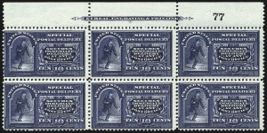 Sale Number 977, Lot Number 605, Special Delivery - 1894 Unwatermarked Issue (Scott E4)10c Dark Blue, Special Delivery (E4 var), 10c Dark Blue, Special Delivery (E4 var)