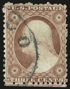 Sale Number 982, Lot Number 5074, 1c-3c 1851-56 Issue (Scott 5-11)3c Dull Red, Ty. II, Chicago Perf 12-1/2 (11A var), 3c Dull Red, Ty. II, Chicago Perf 12-1/2 (11A var)