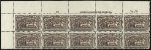 Sale Number 982, Lot Number 5554, 1893 Columbian Issue (1c thru 8c, Scott 230-236)5c Columbian (234), 5c Columbian (234)
