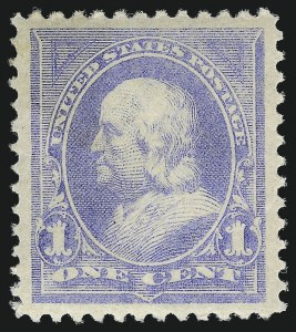 Sale Number 982, Lot Number 5594, 1894 Unwatermarked Bureau Issue (Scott 246-263)1c Ultramarine (246), 1c Ultramarine (246)