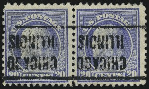 Sale Number 1001, Lot Number 2092, 1917-19 Issue Perforation Varieties (Scott 512b-516a)20c Light Ultramarine, Perf 10 at Top (515d), 20c Light Ultramarine, Perf 10 at Top (515d)