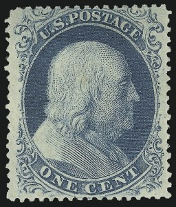 Sale Number 983, Lot Number 17, 1857-60 Issue 1c Blue, Ty. II (20), 1c Blue, Ty. II (20)