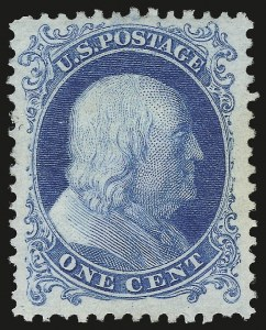 Sale Number 984, Lot Number 235, 1875 Reprint of 1857-60 Issue (Scott 40-47)1c Bright Blue, Reprint (40), 1c Bright Blue, Reprint (40)