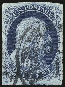 Sale Number 984, Lot Number 71, 1c 1851-56 Issue (Scott 5-9)1c Blue, Ty. IIIa (8A), 1c Blue, Ty. IIIa (8A)