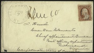 Sale Number 988, Lot Number 42, Mail Between C.S.A. and U.S. Post OfficesElizabethtown Ky. Jun. 7 (1861), Elizabethtown Ky. Jun. 7 (1861)