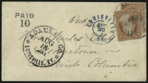 Sale Number 988, Lot Number 62, Across-the-Lines Private Express Mail: Adams ExpressAdams Ex. Co. * Louisville, Ky. * Aug. 18, 1861, Adams Ex. Co. * Louisville, Ky. * Aug. 18, 1861