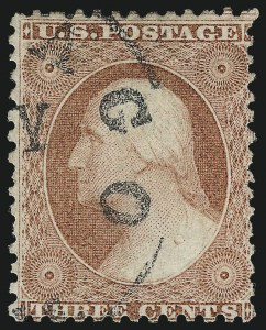 Sale Number 996, Lot Number 3179, Chicago Perforation3c Dull Red, Ty. I, Chicago Perf 12-1/2 (11 var), 3c Dull Red, Ty. I, Chicago Perf 12-1/2 (11 var)