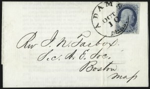 Sale Number 998, Lot Number 261, Plate One Late On Cover1c Blue, Ty. IV (9), 1c Blue, Ty. IV (9)