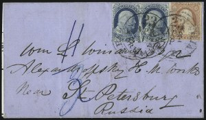 Sale Number 998, Lot Number 305, Plate One Late On Cover1c Blue, Ty. IV (9), 1c Blue, Ty. IV (9)