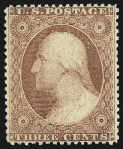 Sale Number 1007, Lot Number 2152, 3c-12c 1857-60 Issue (Scott 25-36)3c Dull Red, Ty. III (26). Mint N.H, 3c Dull Red, Ty. III (26). Mint N.H