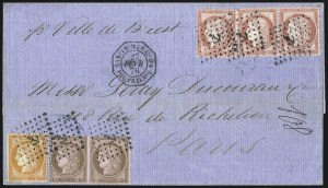 Sale Number 1010, Lot Number 201, French Consular P.O. in CubaFRANCE, 1872, 80c Rose (63), FRANCE, 1872, 80c Rose (63)