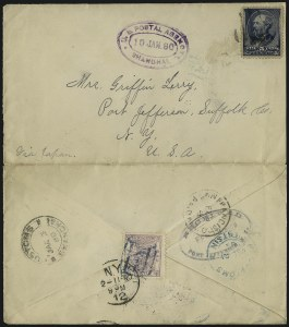 Sale Number 1010, Lot Number 77, U.S. Post Offices in Japan and China5c Indigo (216), 5c Indigo (216)