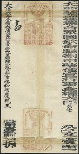 Sale Number 1010, Lot Number 81, U.S. Post Offices in Japan and ChinaLegation of the United States of America to China, Legation of the United States of America to China