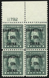 Sale Number 1011, Lot Number 881, Offices in China (Scott K1-K18)2c on 1c Offices in China (K17), 2c on 1c Offices in China (K17)
