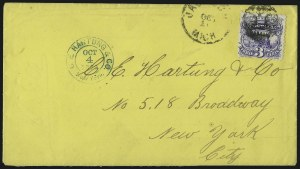 Sale Number 1013, Lot Number 185, 1869 Pictorial Issue Used and On Cover3c Ultramarine (114), 3c Ultramarine (114)