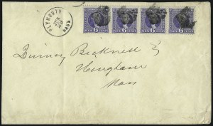 Sale Number 1013, Lot Number 197, 1869 Pictorial Issue Used and On Cover6c Ultramarine (115), 6c Ultramarine (115)
