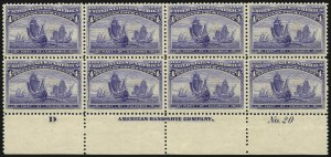 Sale Number 1014, Lot Number 1481, 1c-4c 1893 Columbian Issue (Scott 230-233)4c Columbian (233), 4c Columbian (233)