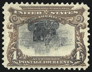 Sale Number 1014, Lot Number 1710, 1901 Pan-American Issue Inverts (Scott 294a, 295a, 296a, 296a-S)4c Pan-American, Center Inverted (296a), 4c Pan-American, Center Inverted (296a)